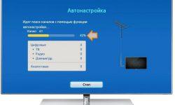 Пошаговая настройка каналов на телевизоре Samsung